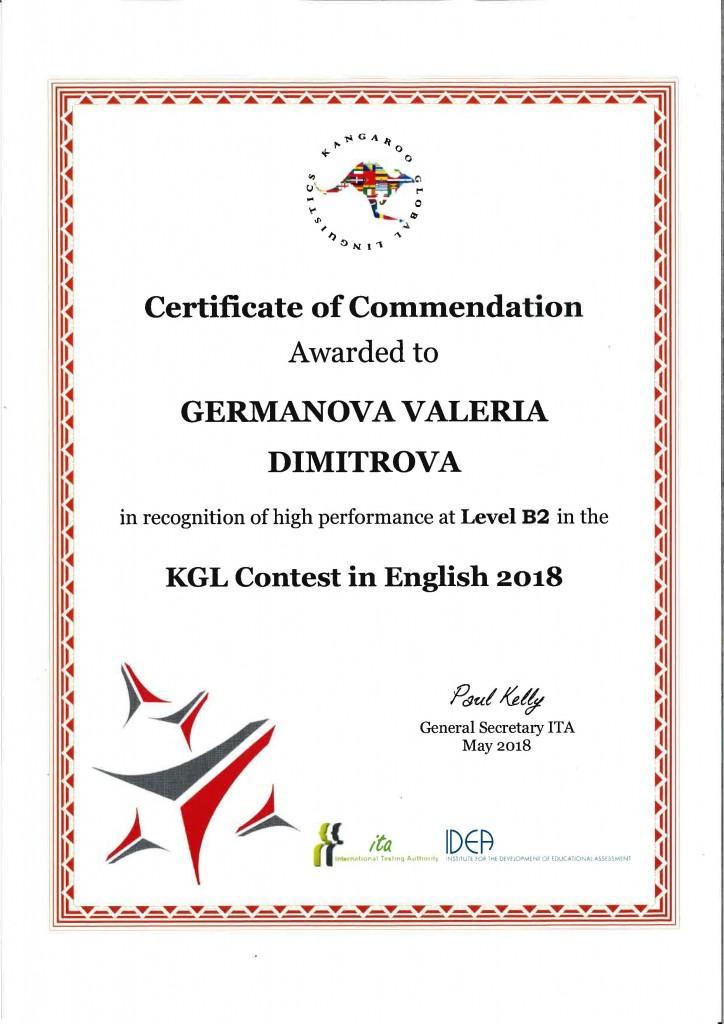 Състезание по английски език Kangaroo Global Linguistics (KGL), ниво В2